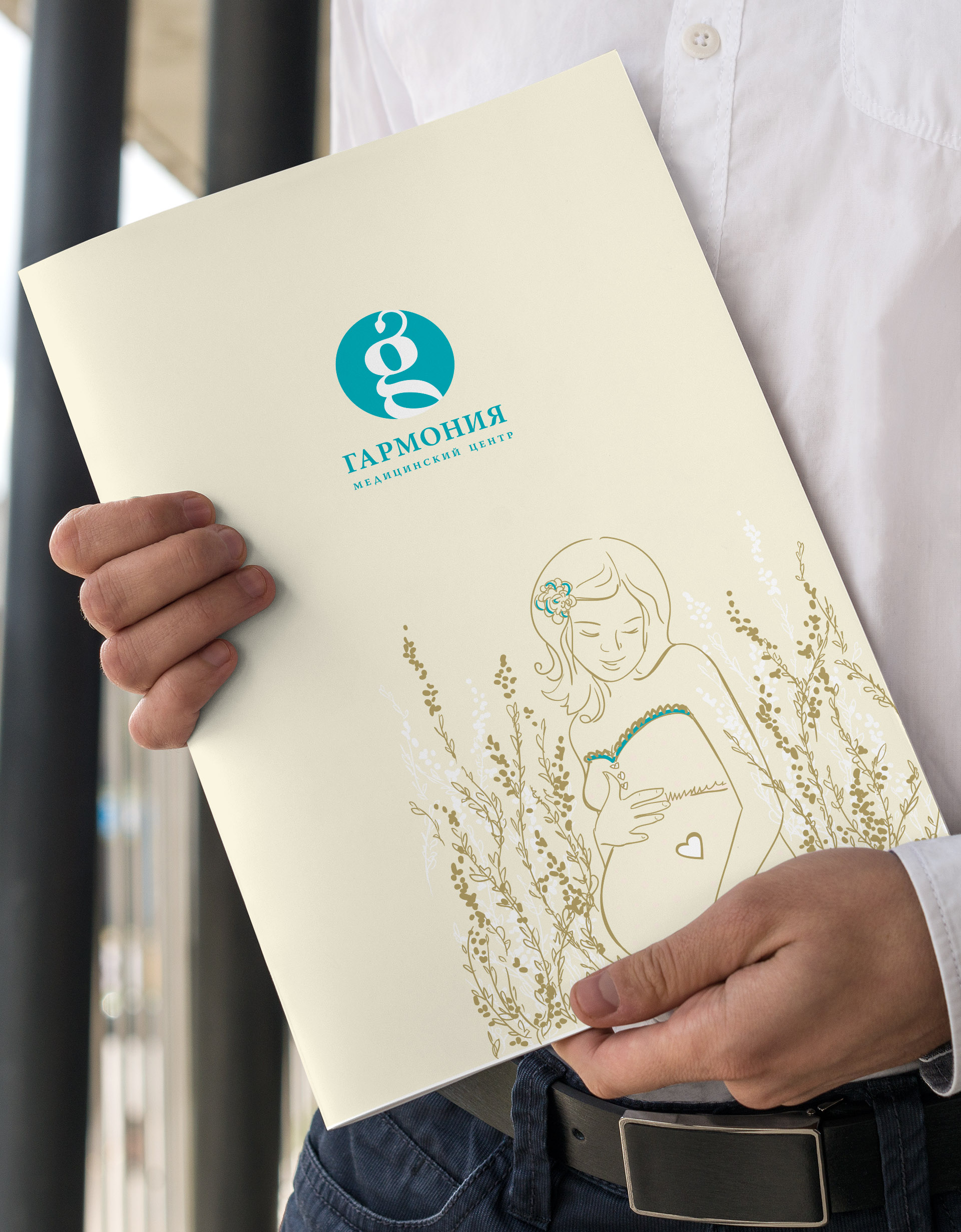 design of the brand book of the medical center