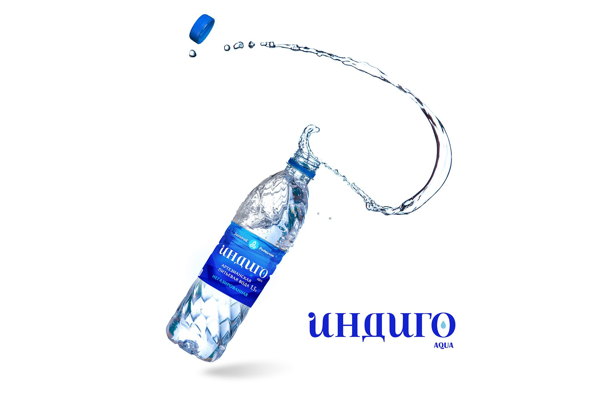 Indigo noncarbonated water