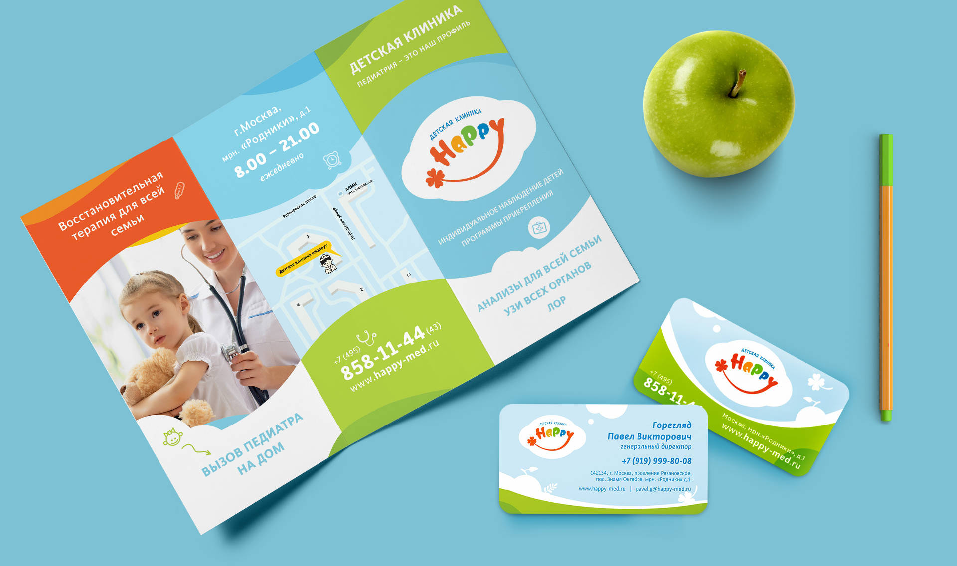Брендинг детской of the medical clinic, Children's medical clinic branding