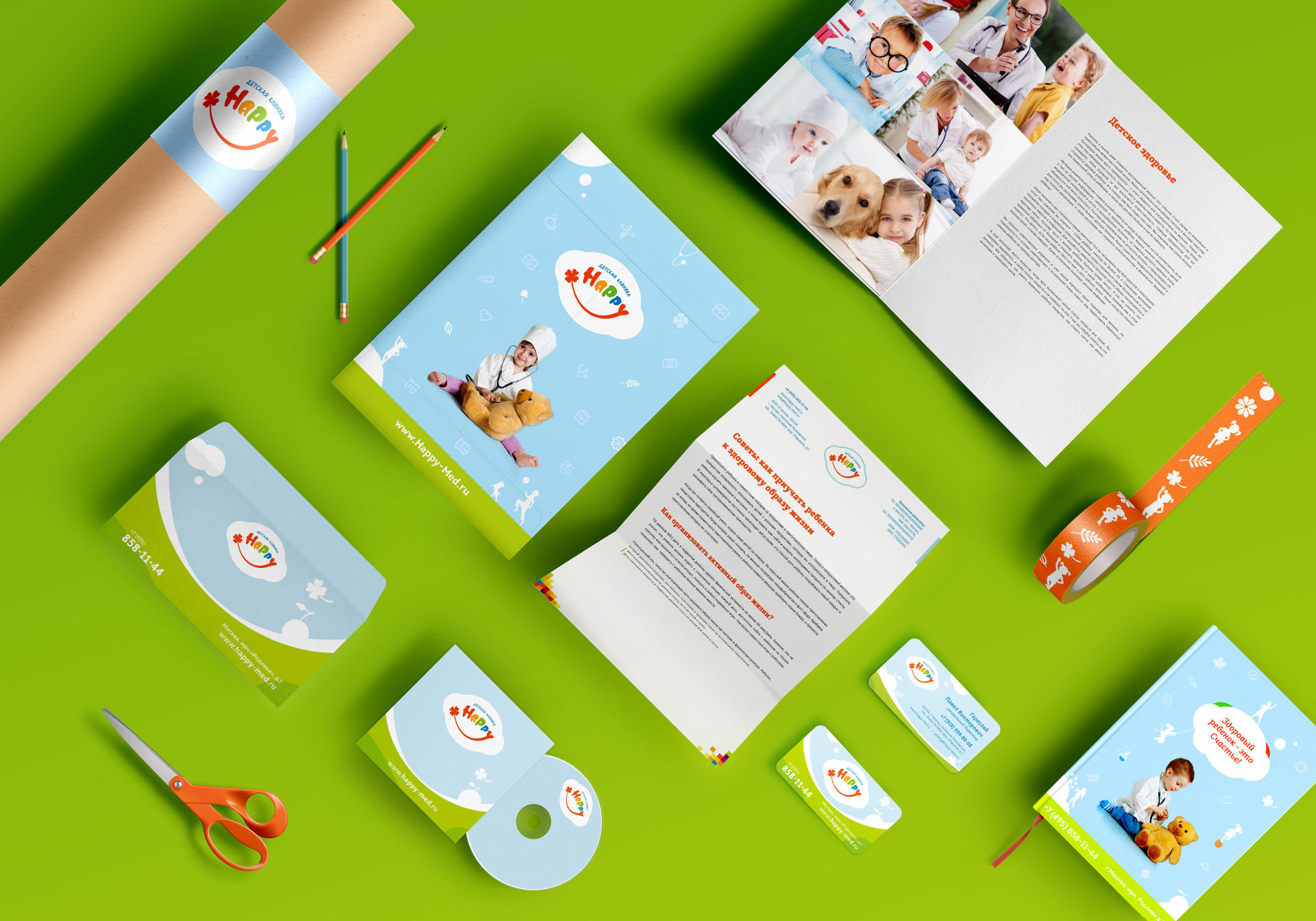 Сorporate identity для детского of the medical center, Kids medical center corporate identity