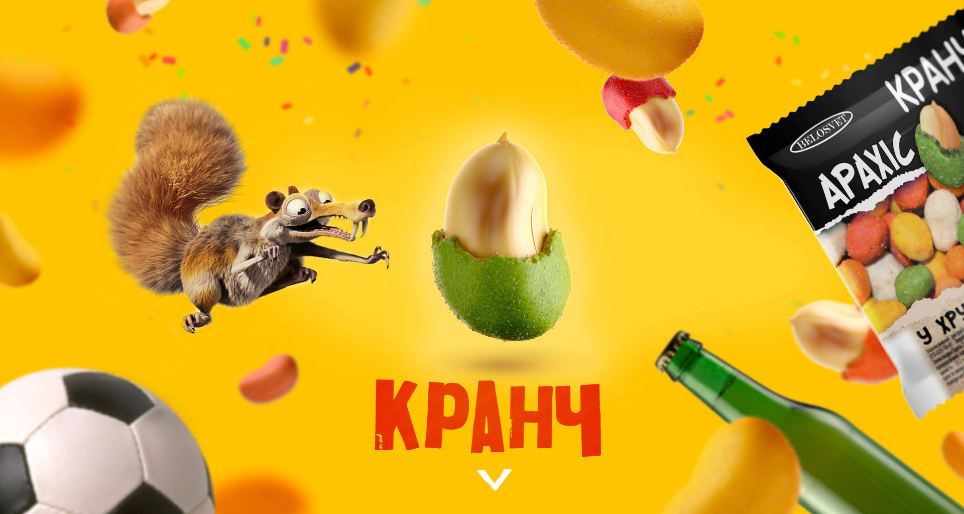 Закуска к пиву design, Snack for beer design
