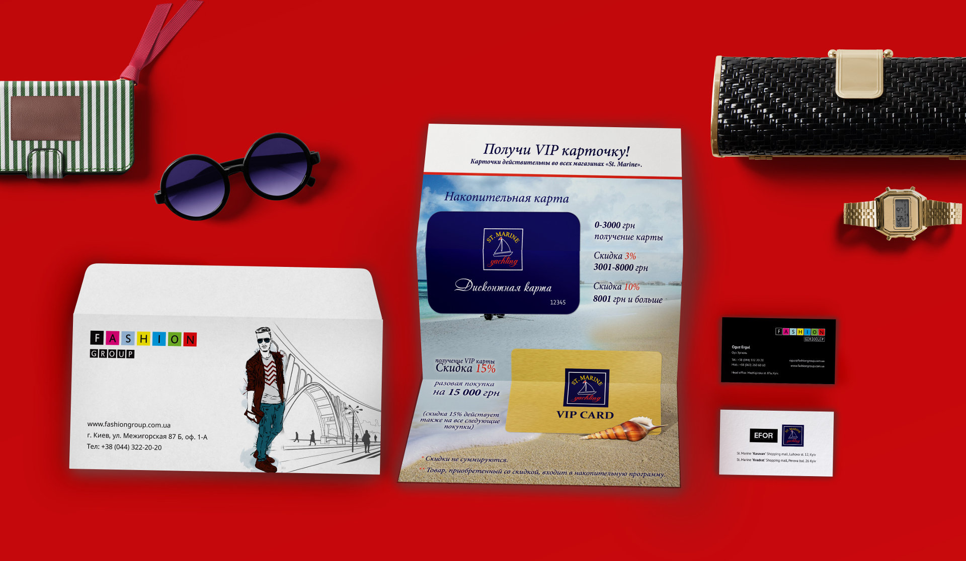 Design of the corporate identityof clothes boutique