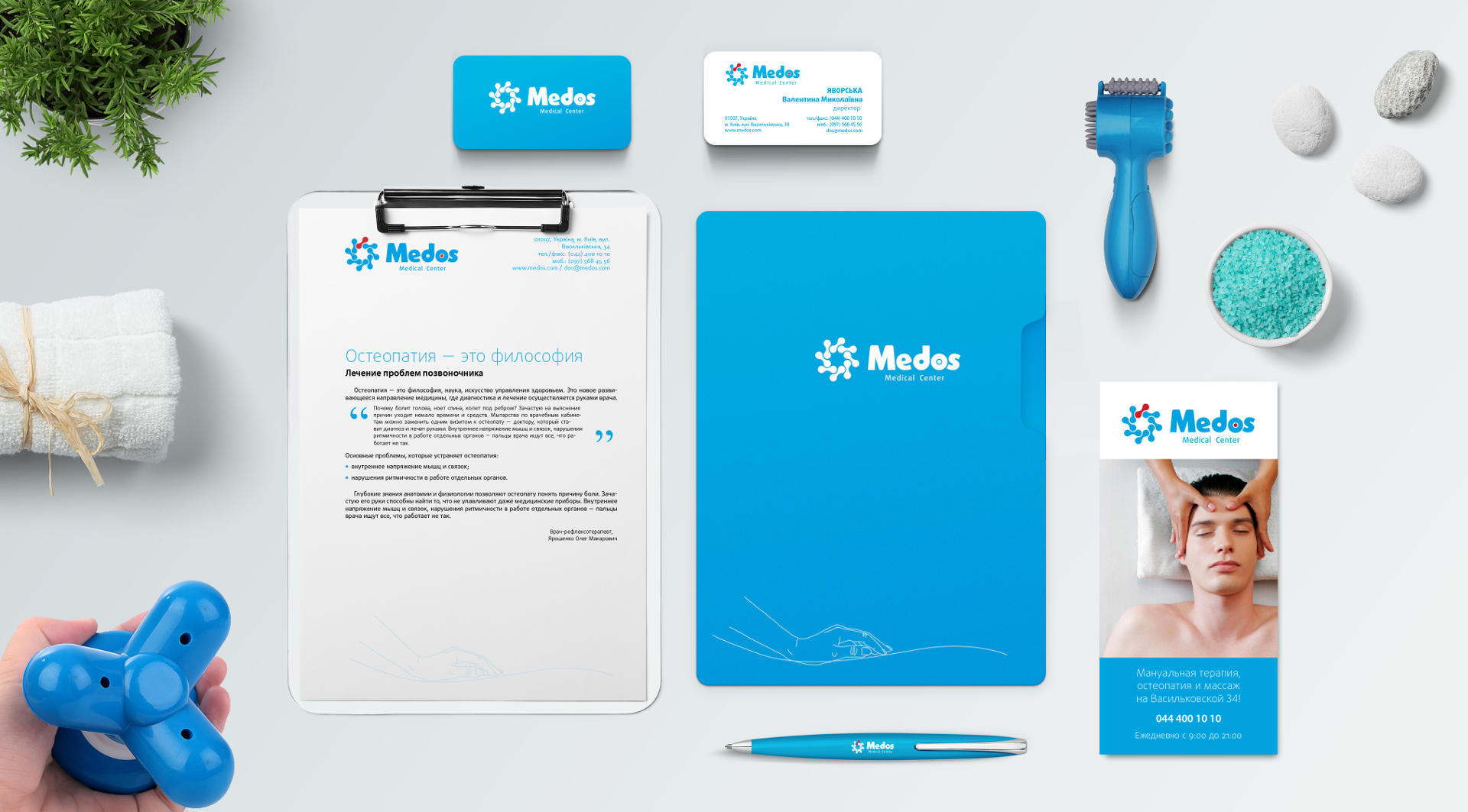 Сorporate identity of the medical center, Medical center corporate identity
