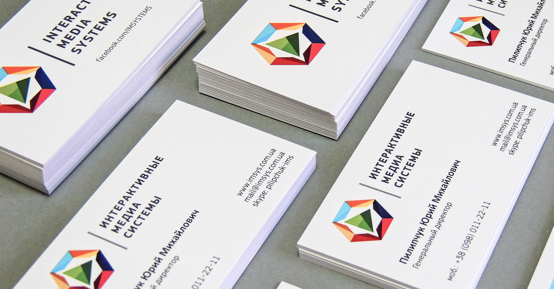 Дизайн визиток IT компании, IT company business cards design