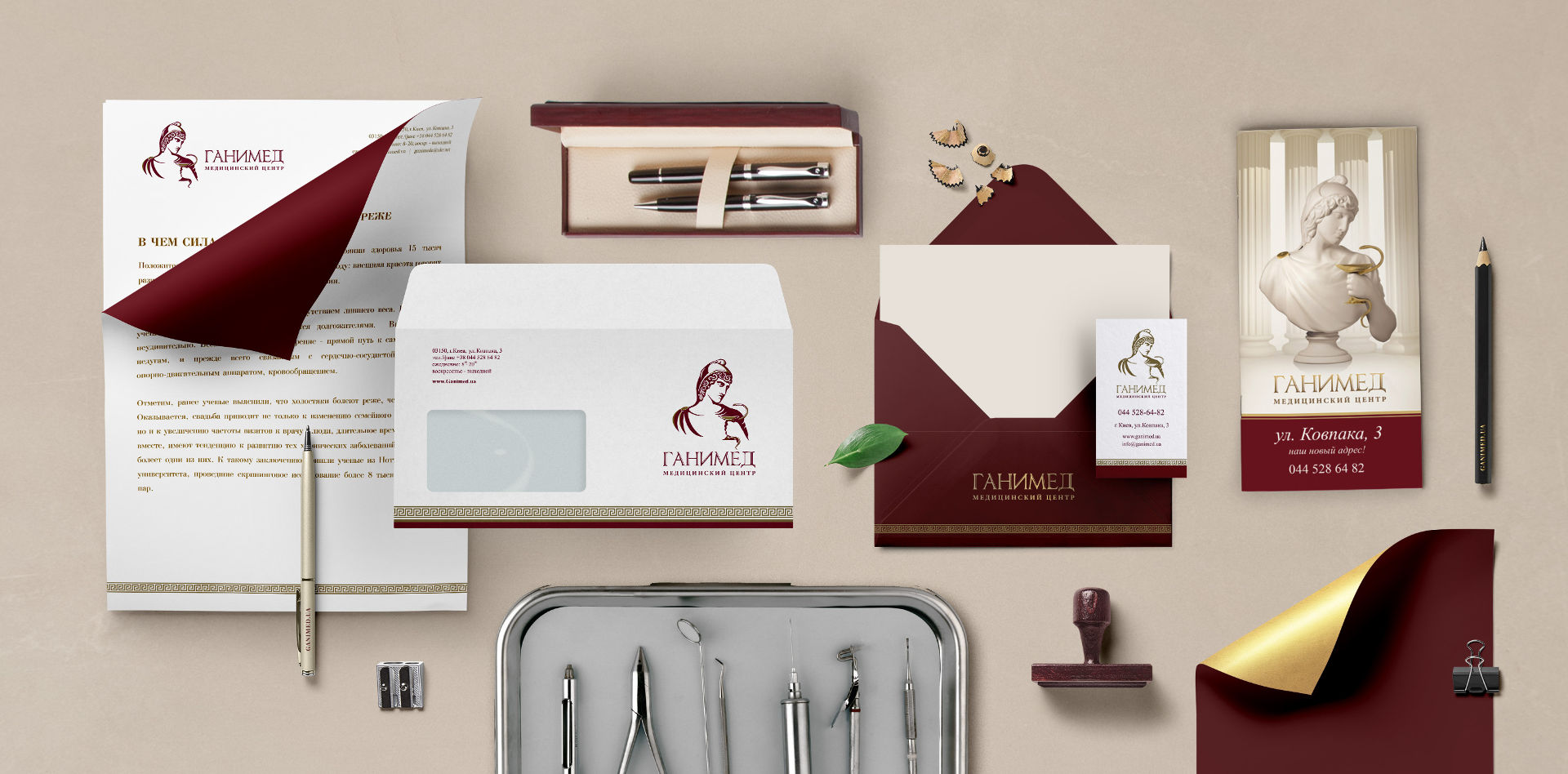 Разработка of the corporate identity of the medical clinic, Medical clinic corporate identity