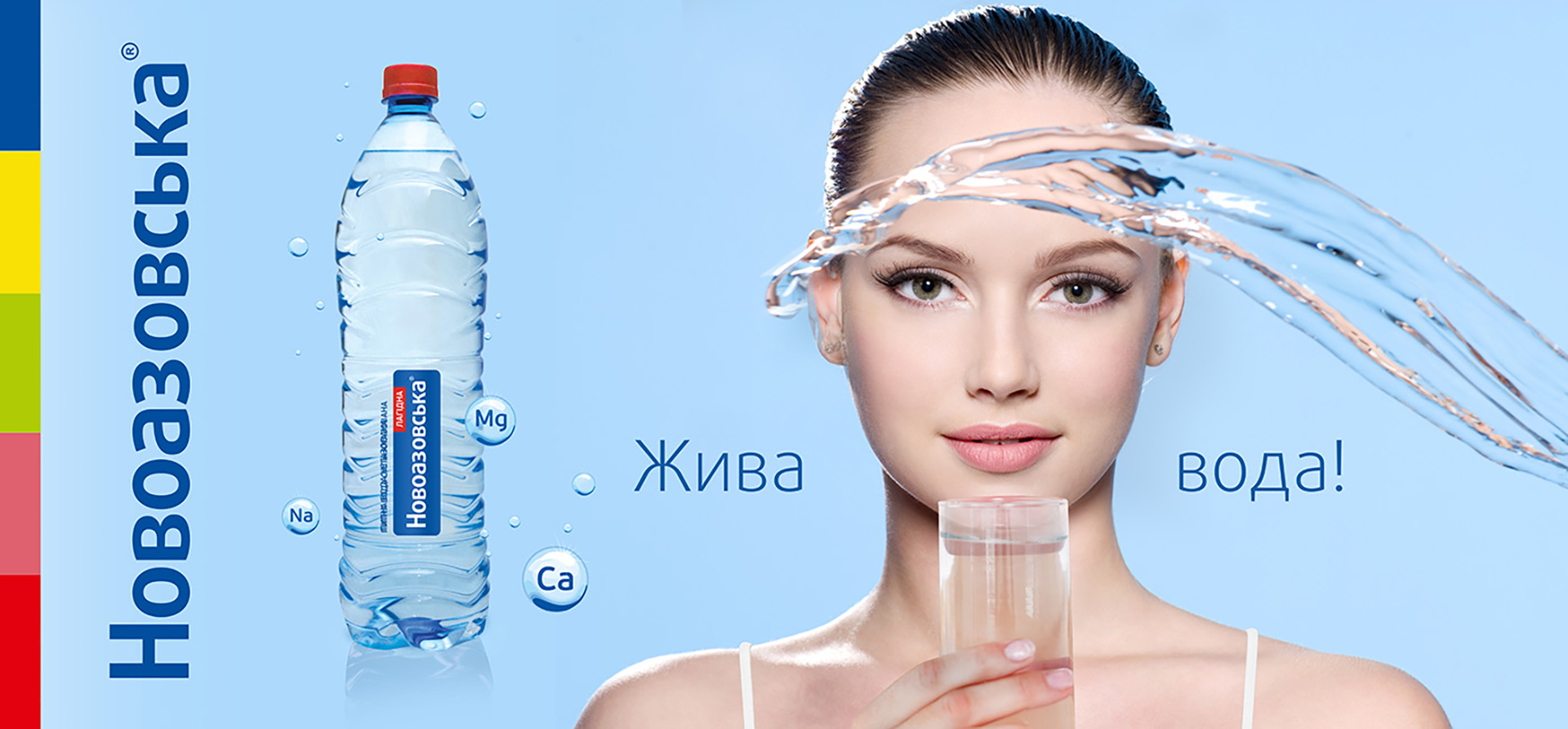 Packaging design for water, Water packaging design