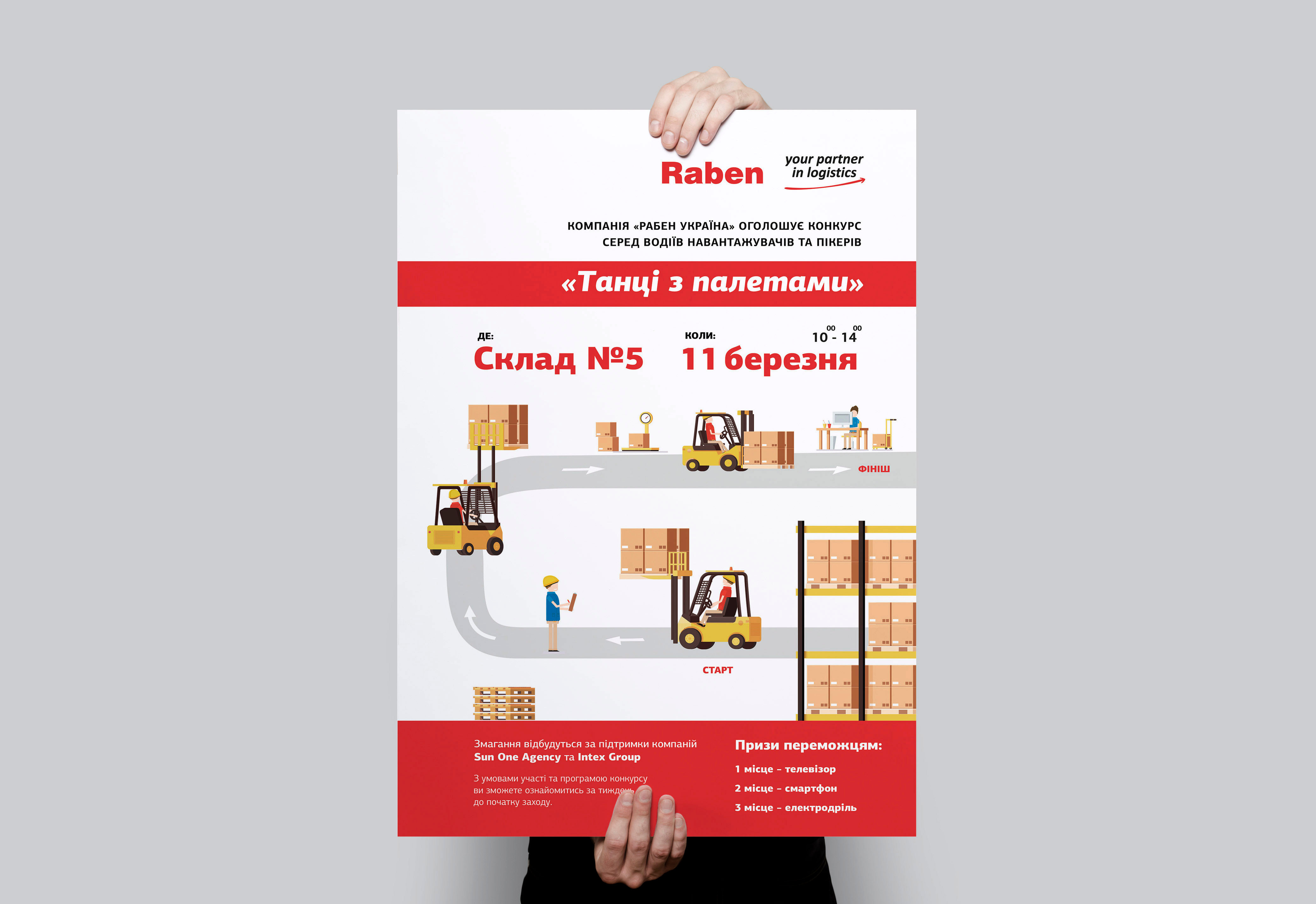 Logistic company poster design