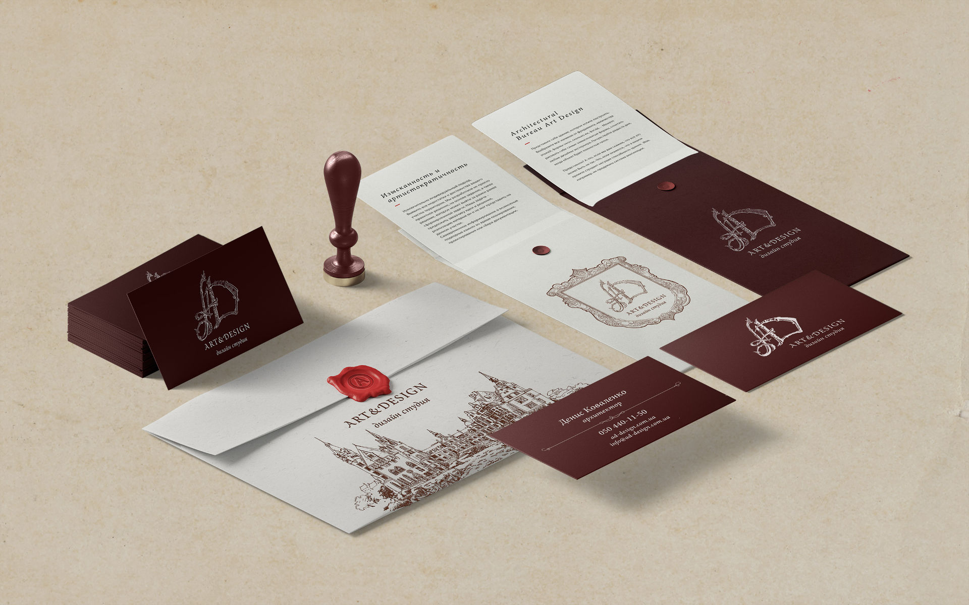 Дизайн of the corporate identity архитектурной студии, Architecture studio corporate identity