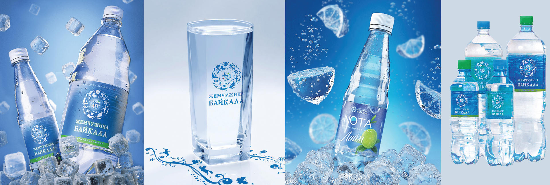 Mineral water label and logo design. Brand book.
