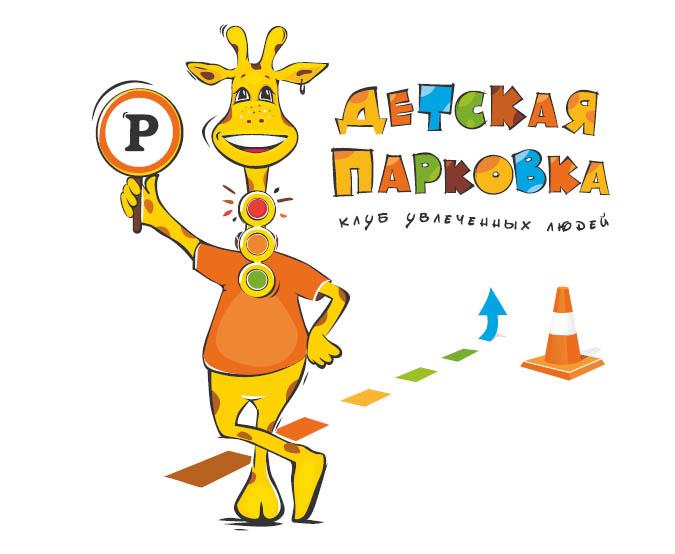 Logo детского клуба