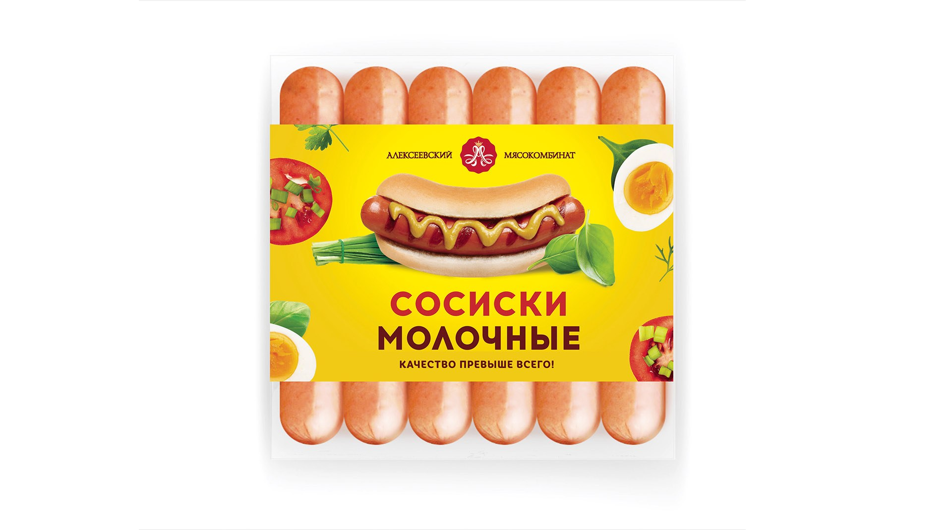 Design of sausage packaging