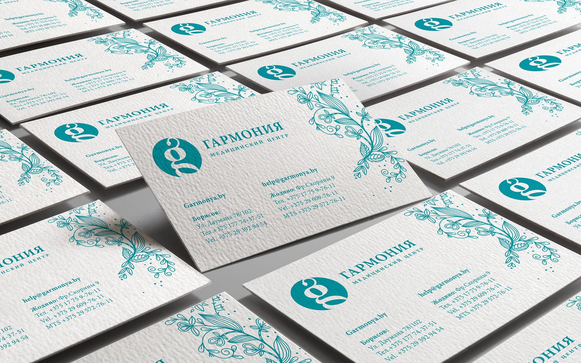 design визитных карточек of the medical center
