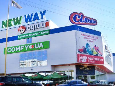 Logo Design торгового центра, Shopping mall logo design