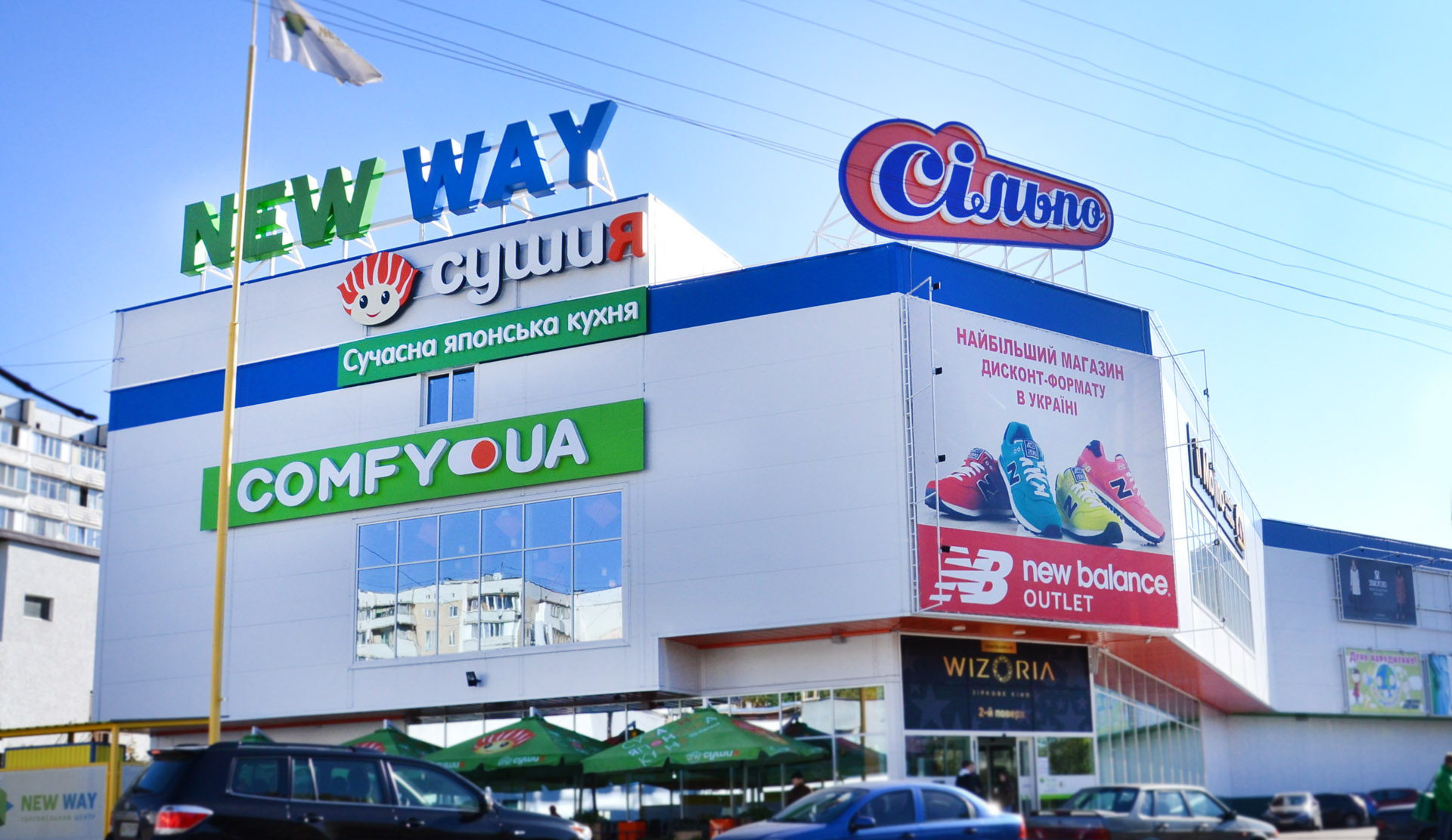 Дизайн логотипа of the shopping center, Shopping mall logo design