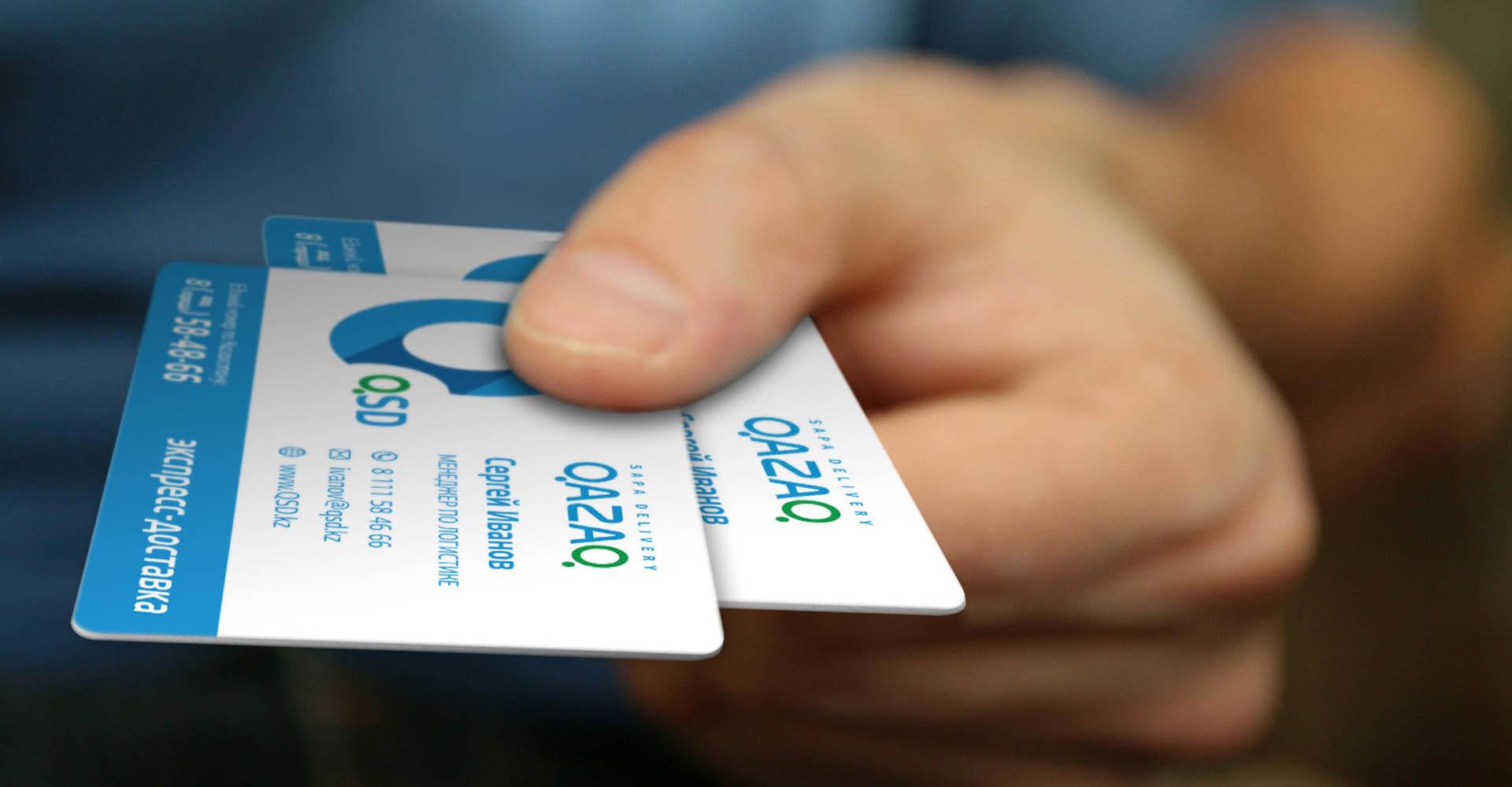 design карточек доставка