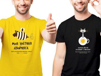 Брендинг приюта Сириус для животных