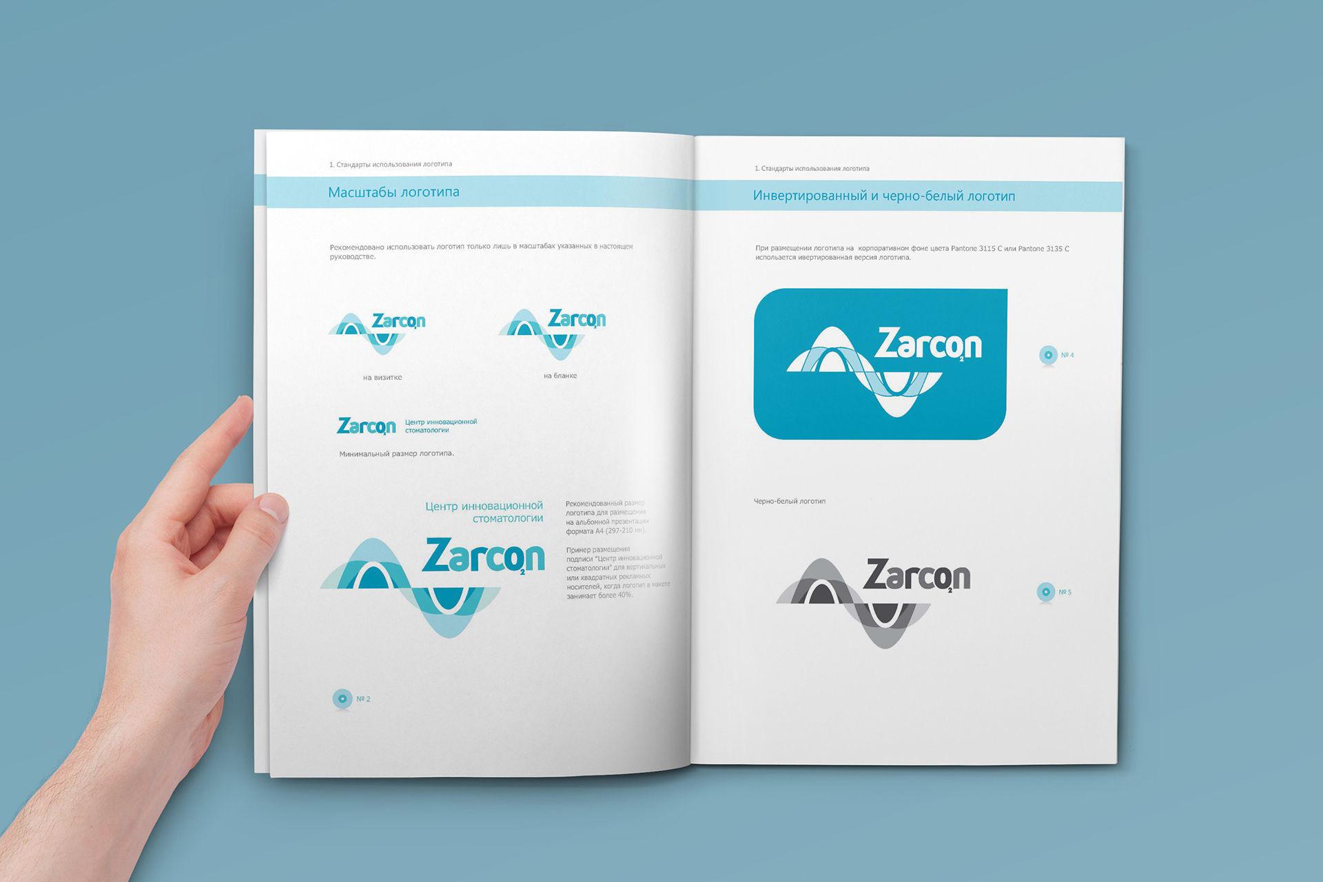 development of the brand book стоматологического центра Zarcon
