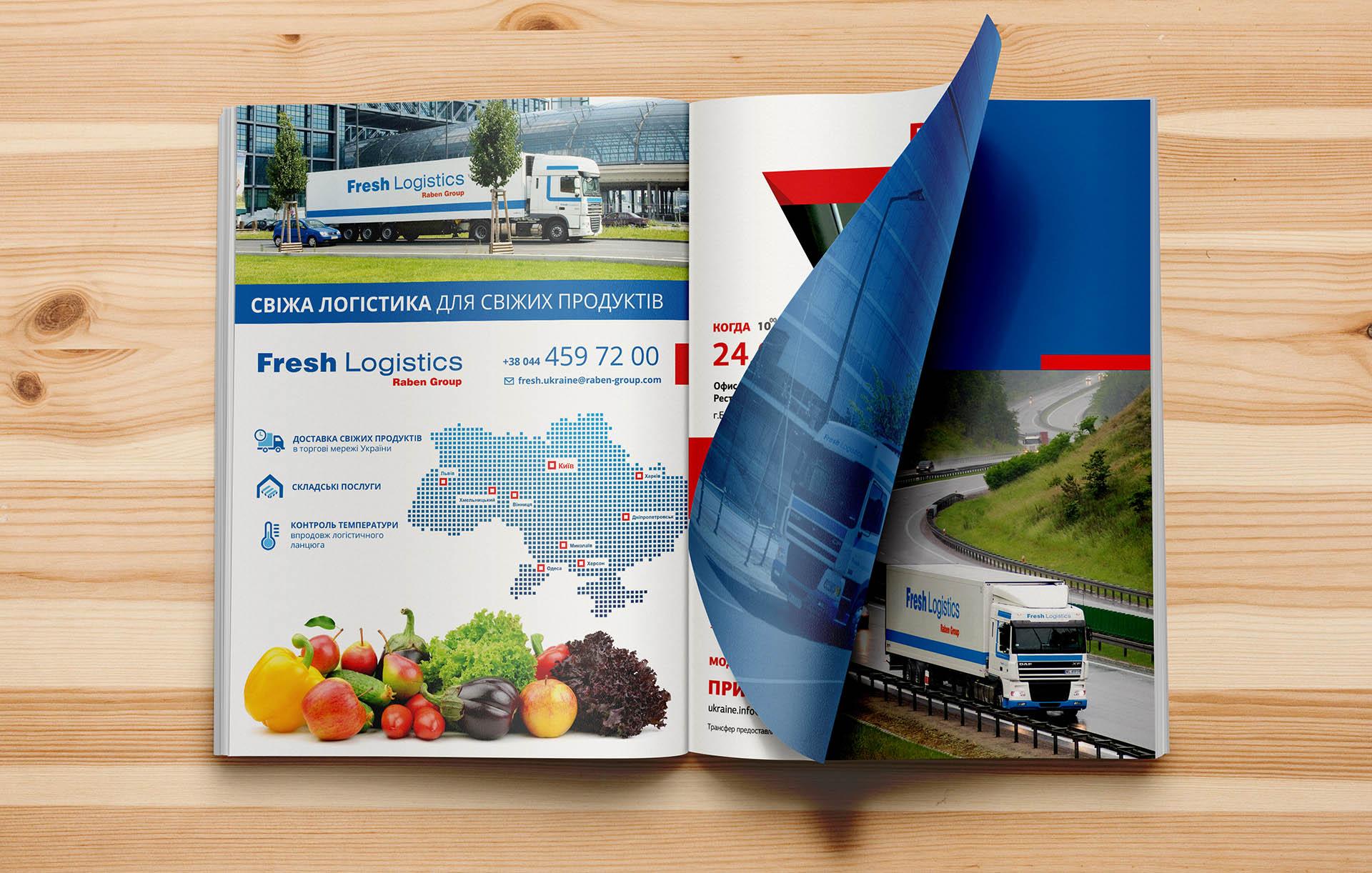 Raben Group design рекламі в журнале