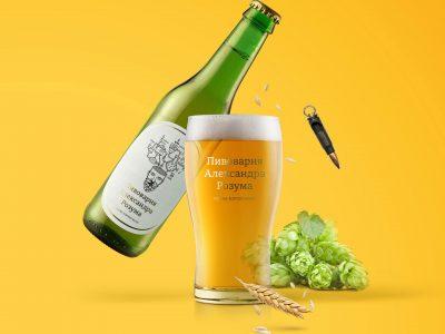 Logo design for a craft brewery