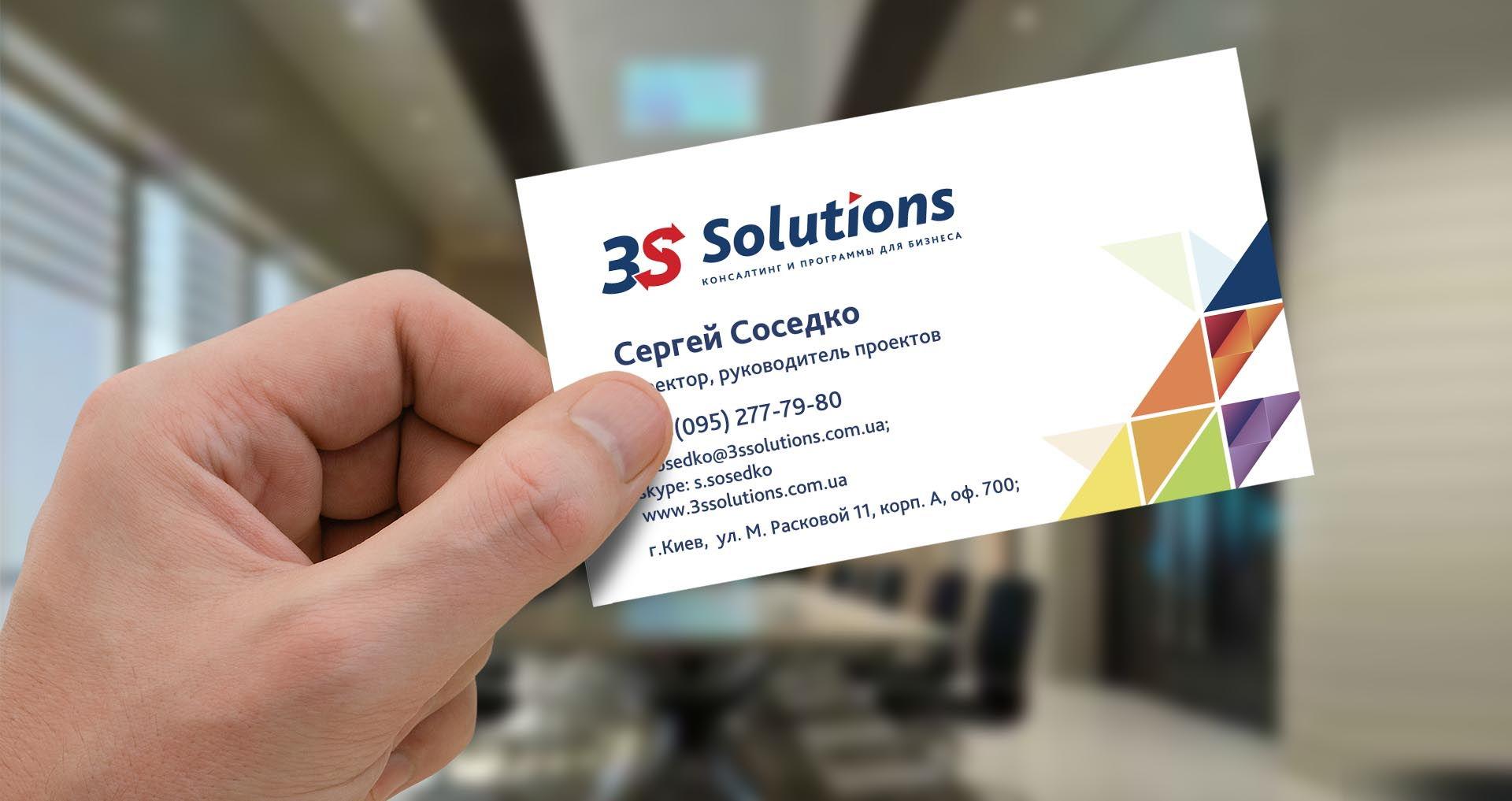 Сorporate identity консалтинговой компании, Consulting company corporate identity