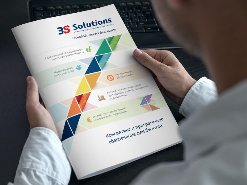 Development of the logo and каталога консалтинговой компании