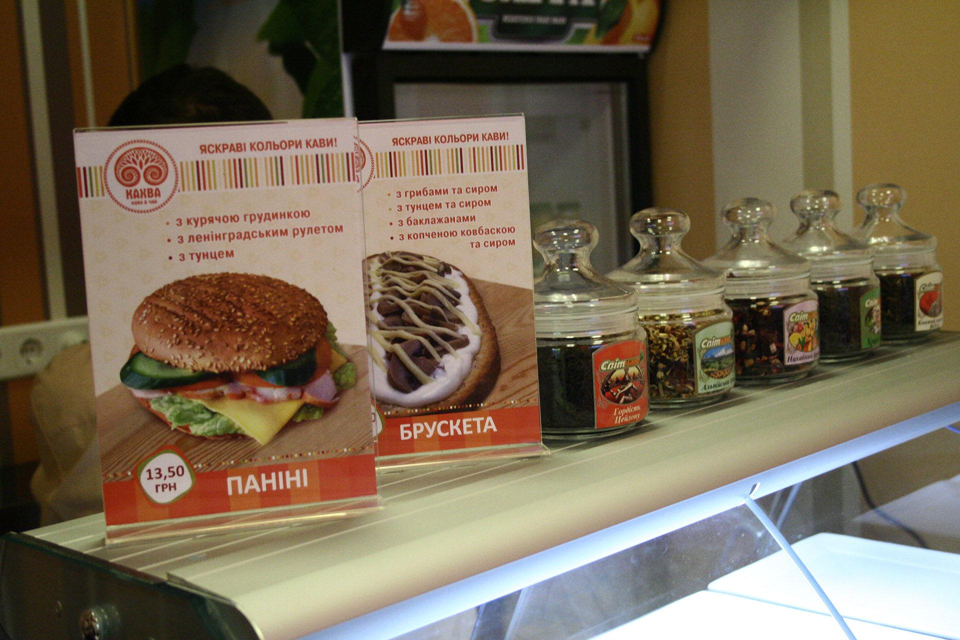 Сorporate identity of the restaurant
