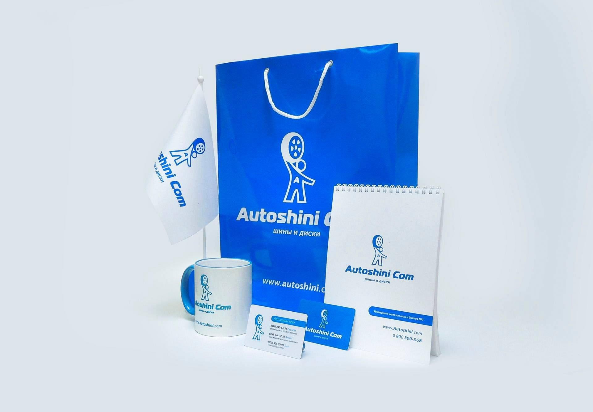 tyresales logo, продажа автомобильных шин brand book