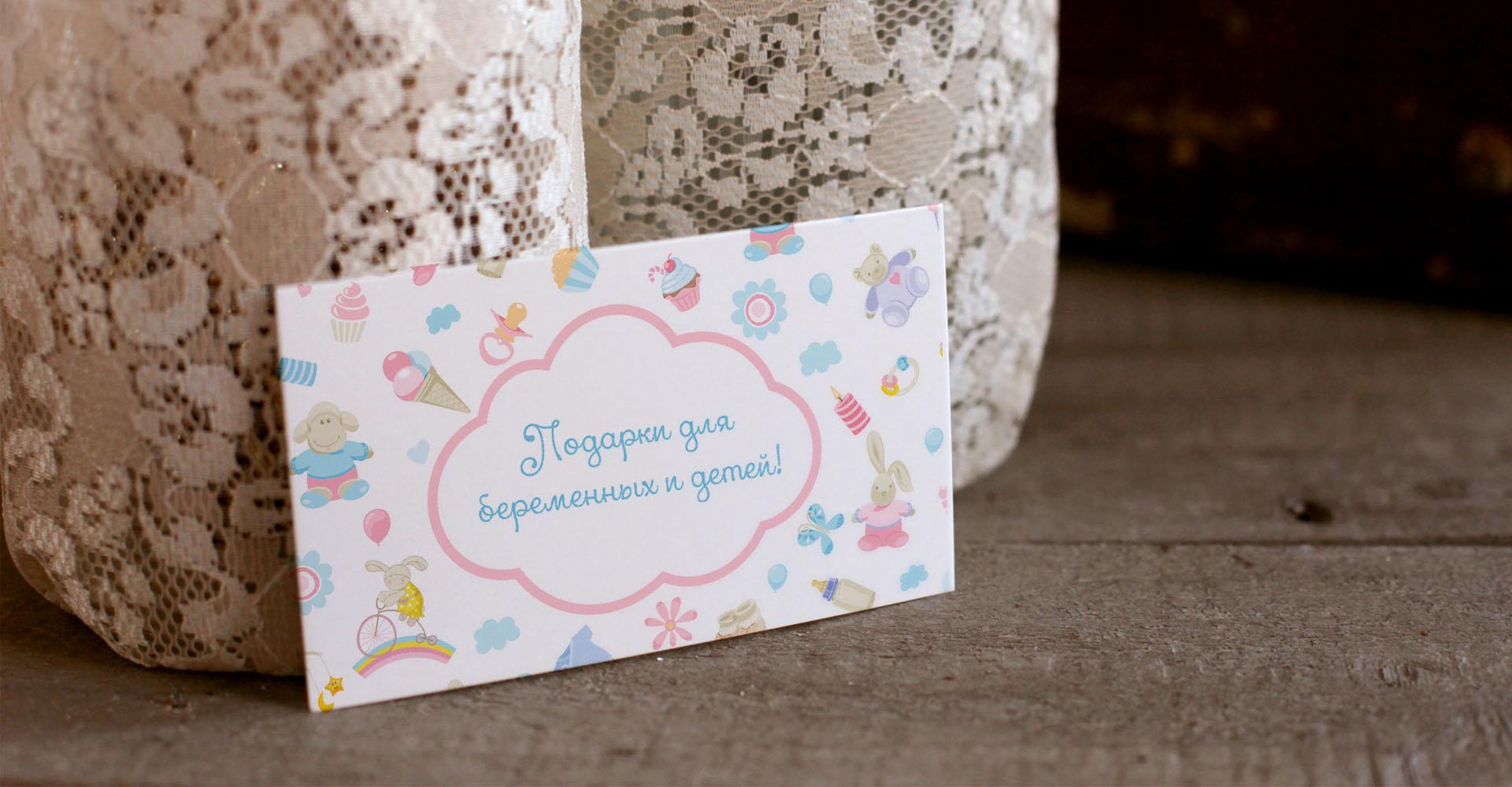 kids интернет магазин подарков logo and визитка