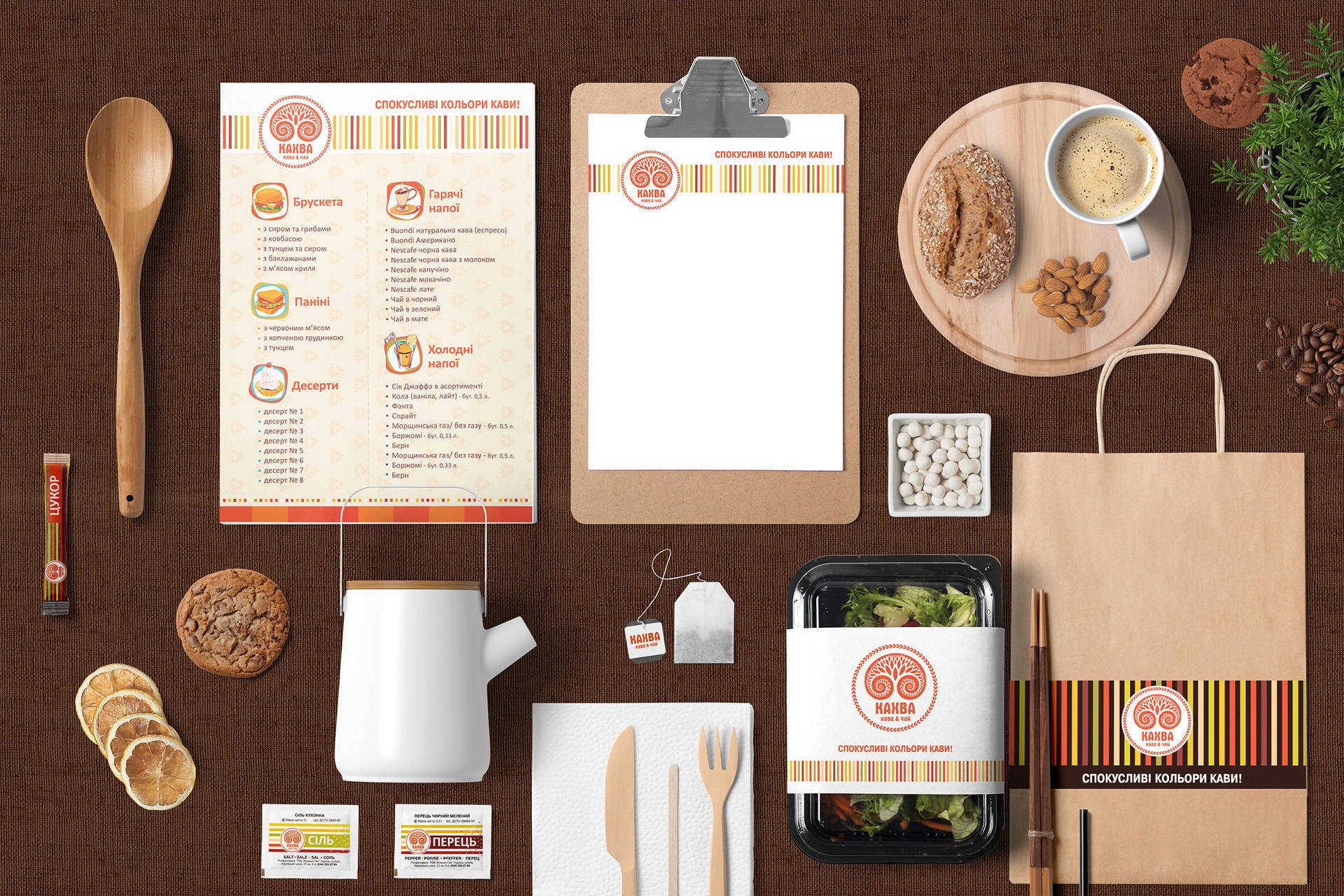 brand book cafe, Cafe brandbook