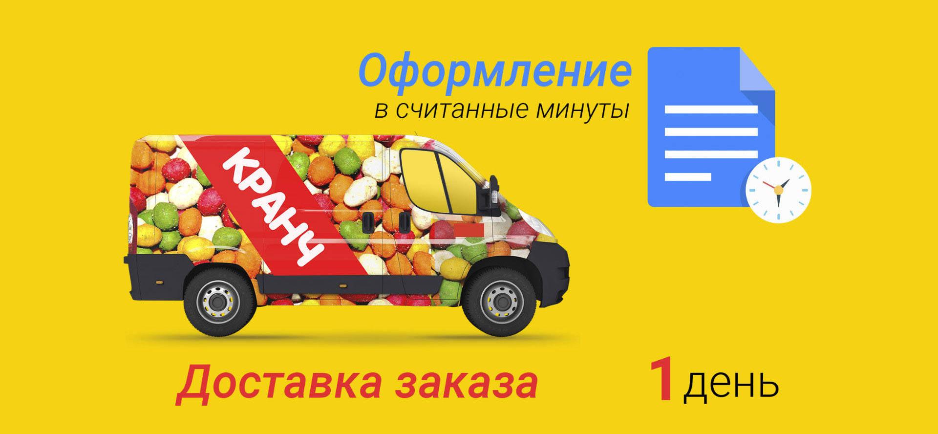 Development дизайна of the website снеков, Snacks web design development