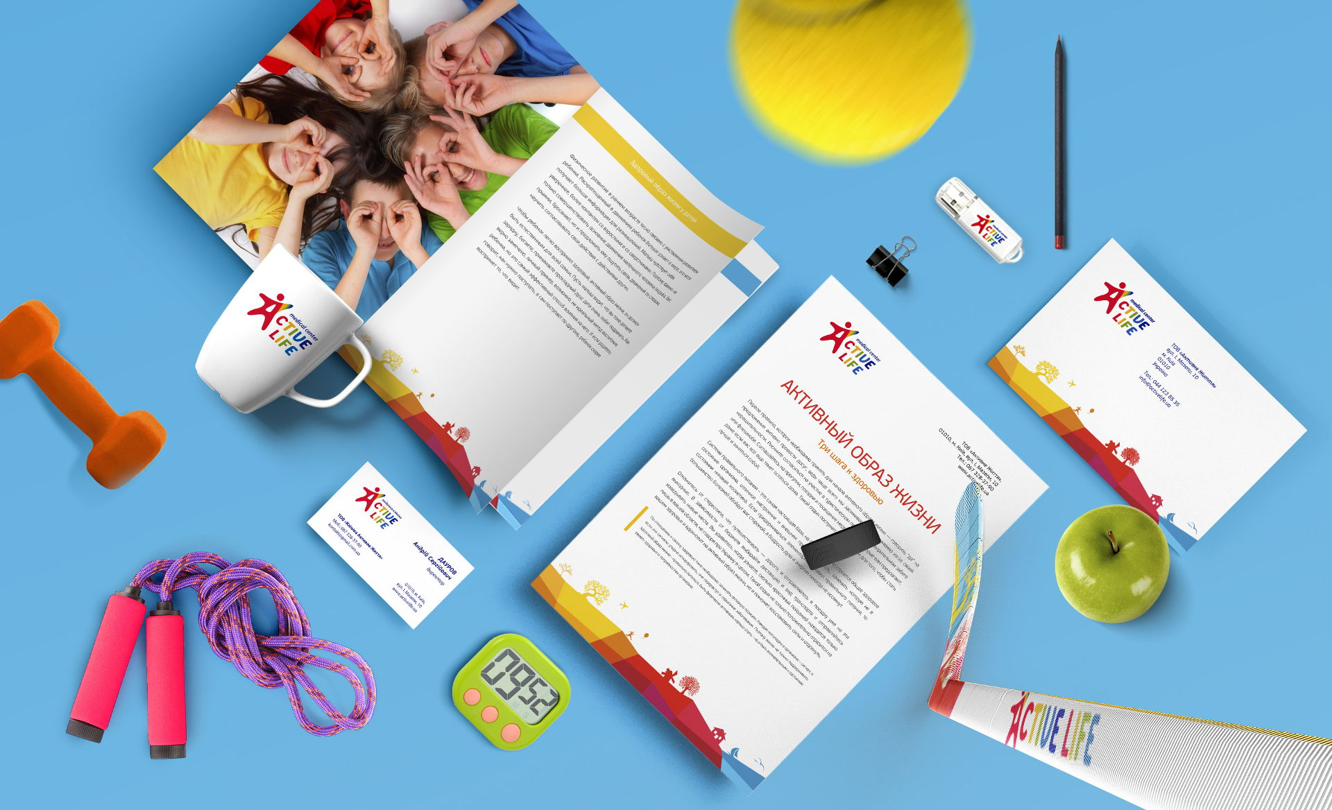 Creating of the corporate identity of the medical center Актив Лайф. Creating a corporate identity Medical Center Active Life