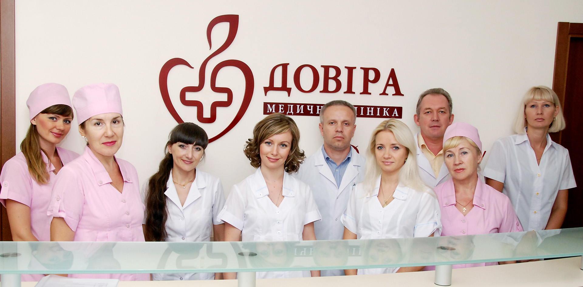 logo design for diagnostic center
