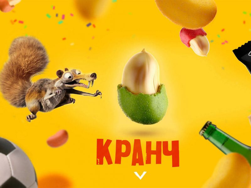 Дизайн of the website для снеков, Snacks web design