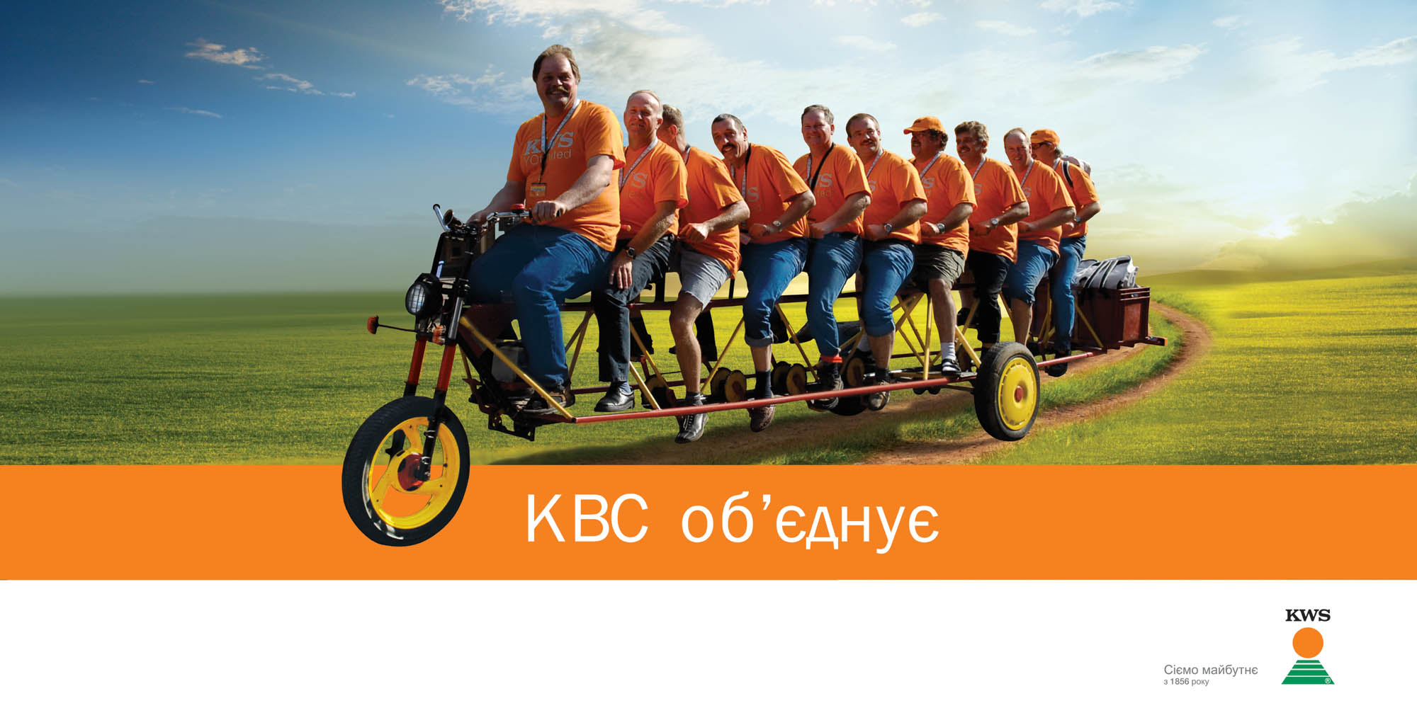 Дизайн борда for the agricultural company