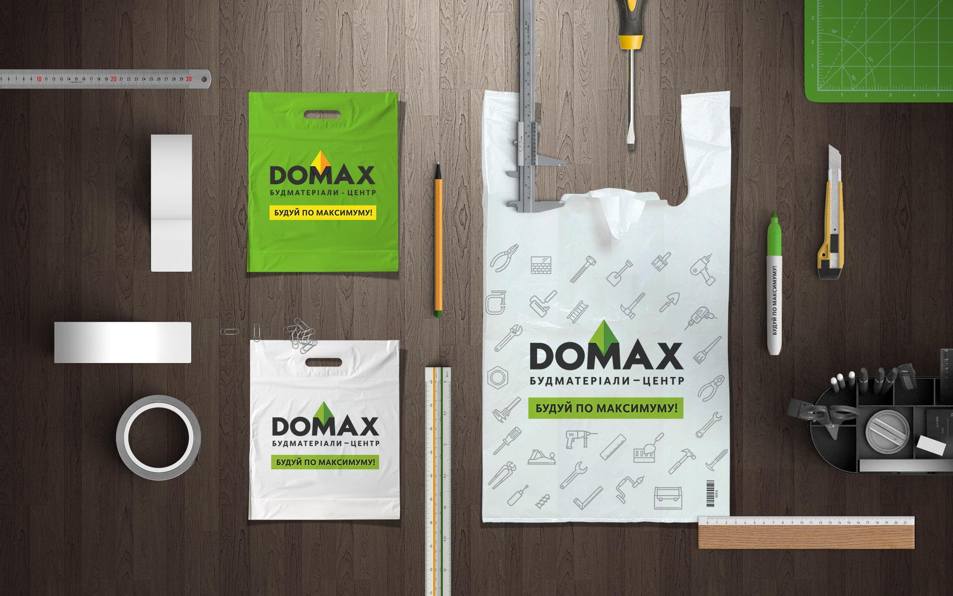 Строительный магазин brand book, Building shop brandbook