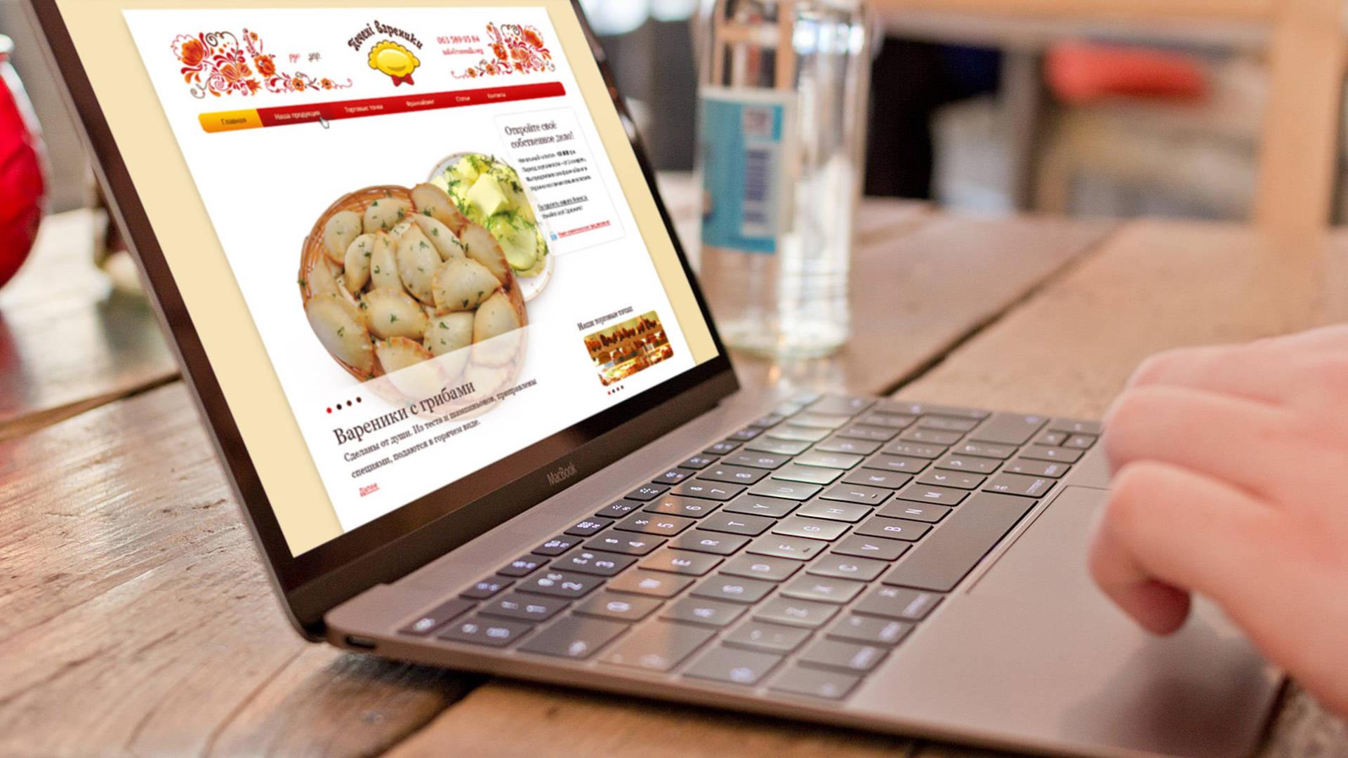 Дизайн of the website cafe, Cafe site design