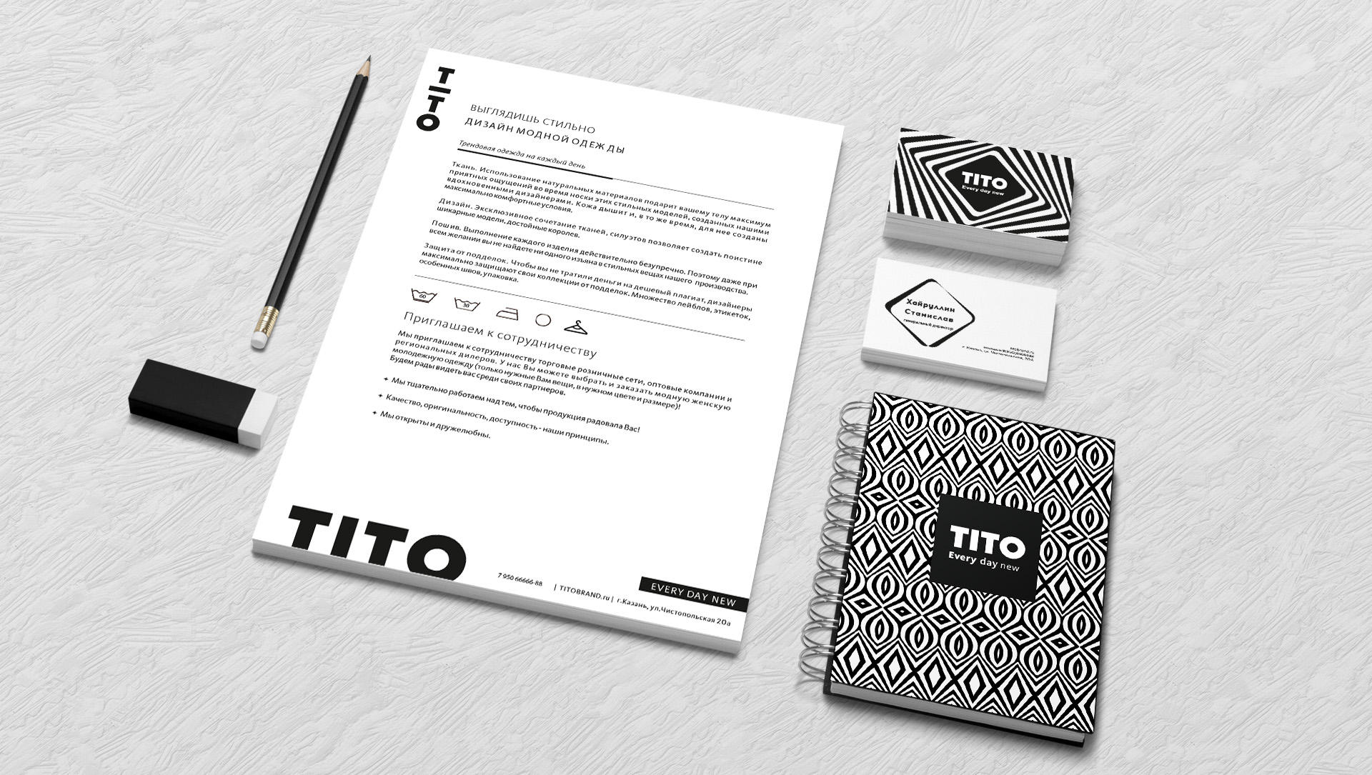 Development of the corporate identity для бренда clothes, Clothing brand corporate identity