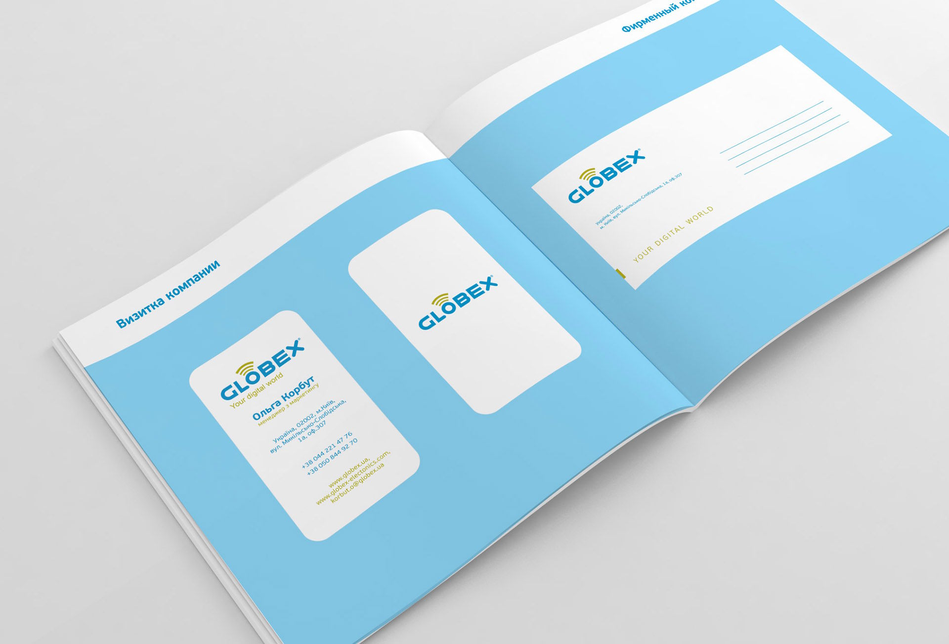 Создание of the brand book IT компании, IT company brandbook development