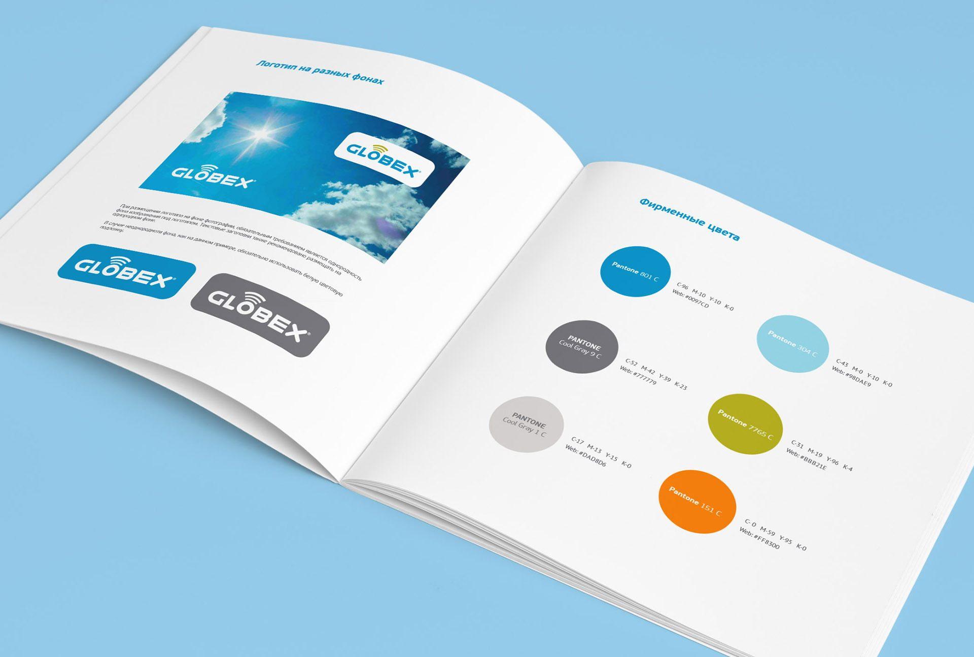 Deveolpment of the brand book IT компании, IT company brandbook