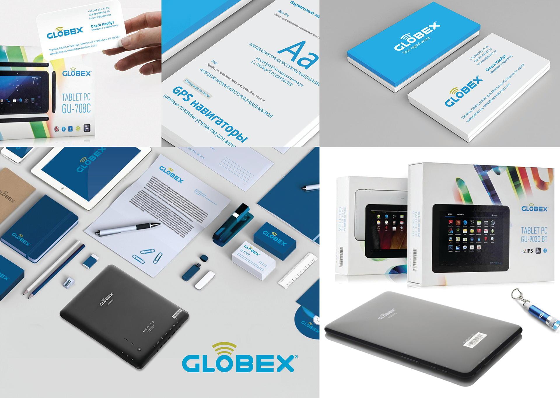 Дизайн of the corporate identity IT компании, IT company corporate identity