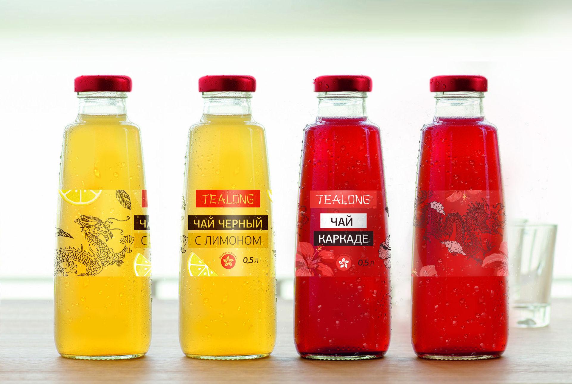 ice tea bottle lable design