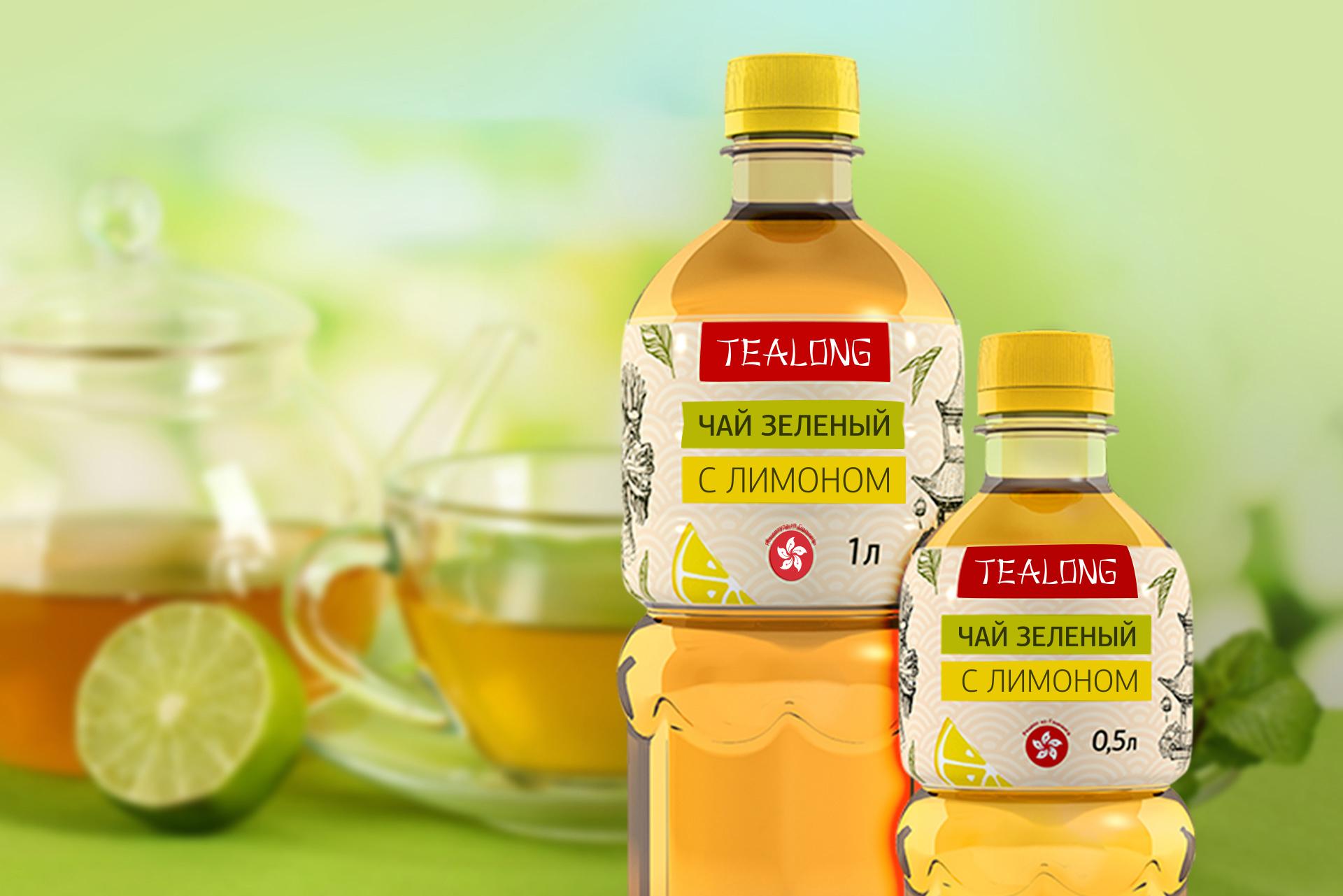 Дизайн упаковки чая, Tea package design
