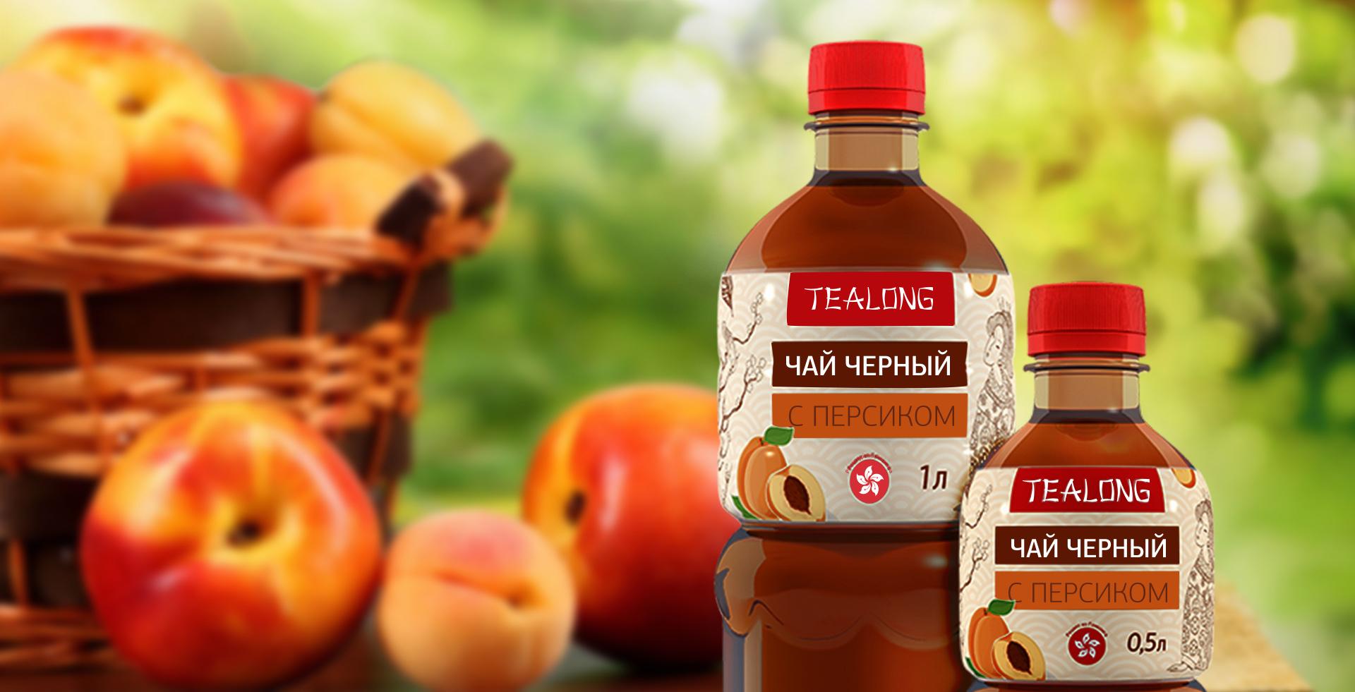 Дизайн бутылки and этикетки для холодного чая, Ice tea bottle and label design
