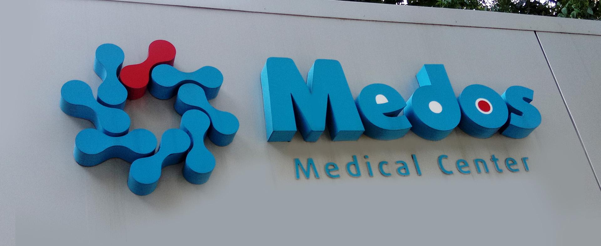 Logo Design центра остеопатии, chiropractic center logo design