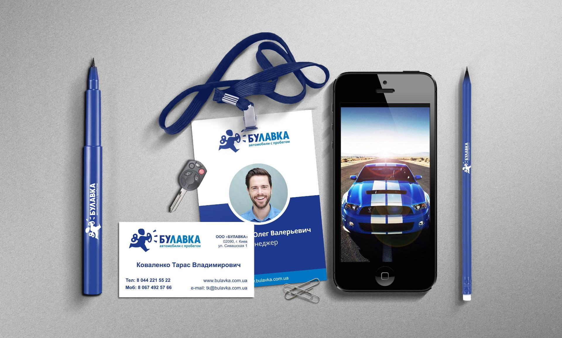 Автомобильная компания logo design, Car company logo
