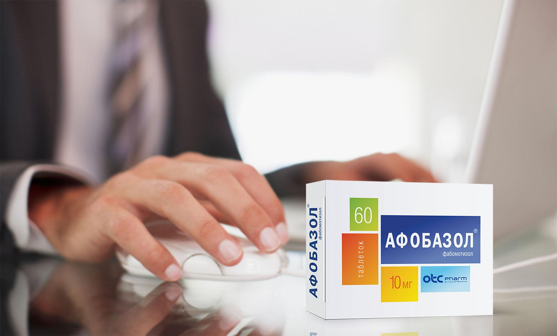 Development дизайна упаковки фармацевтического препарата