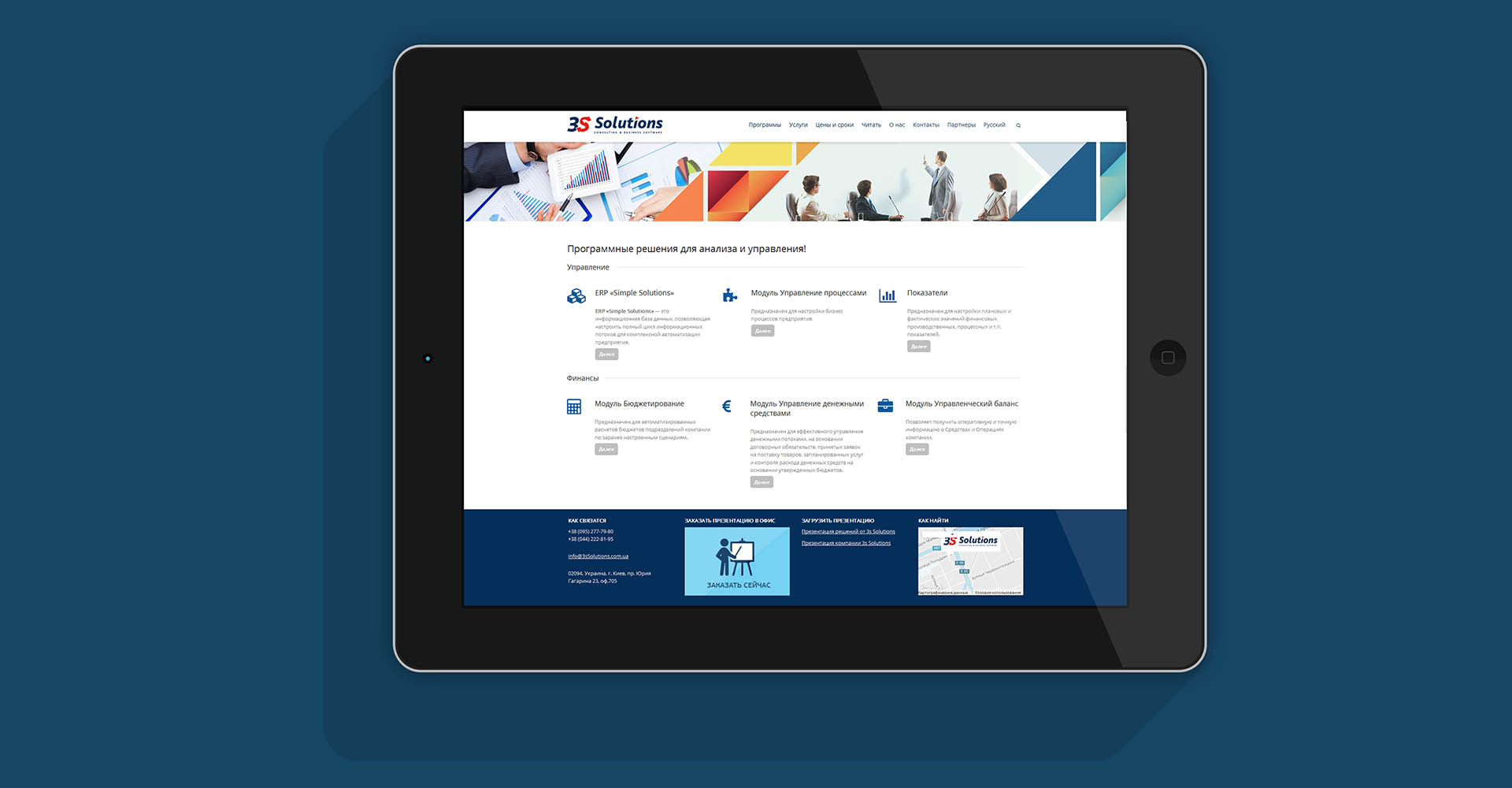 Дизайн of the website IT компании, IT company site design