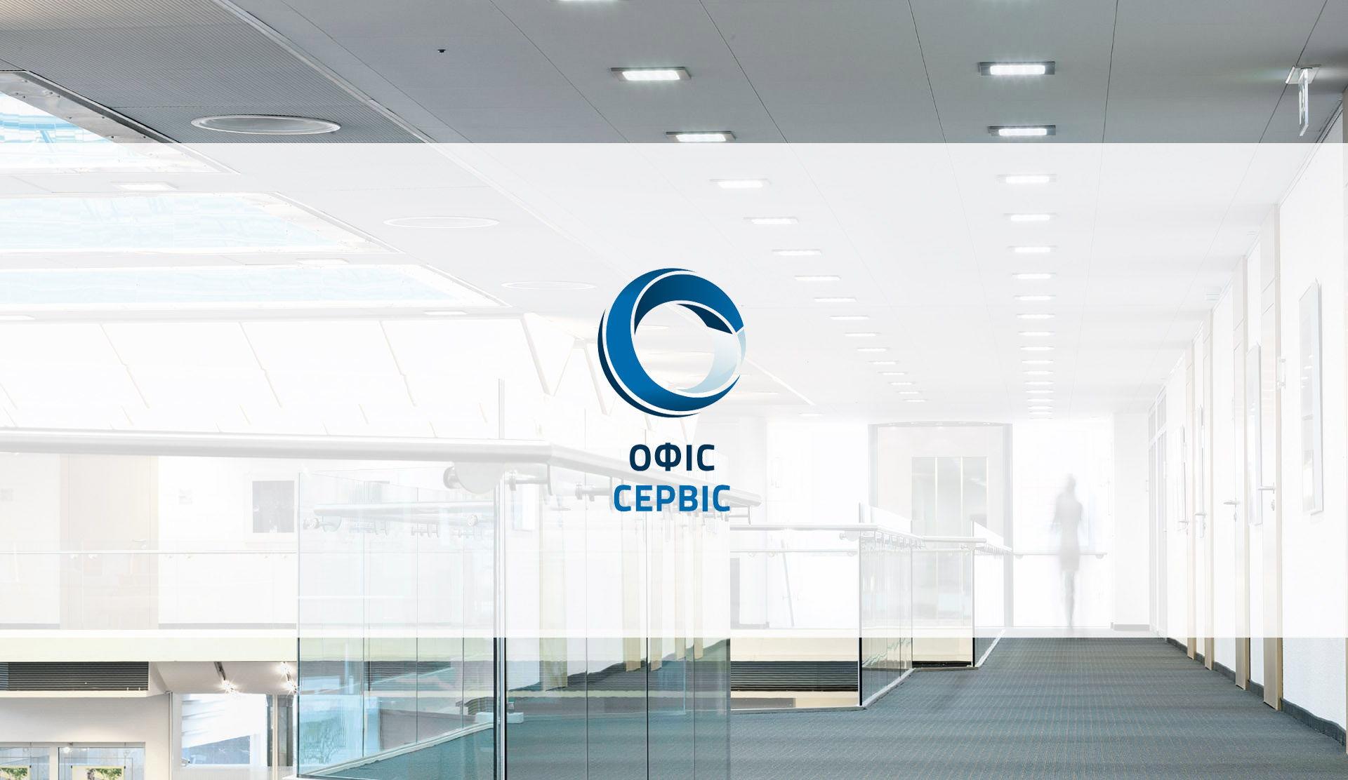 Дизайн логотипа of a financial company, Finance company logo design