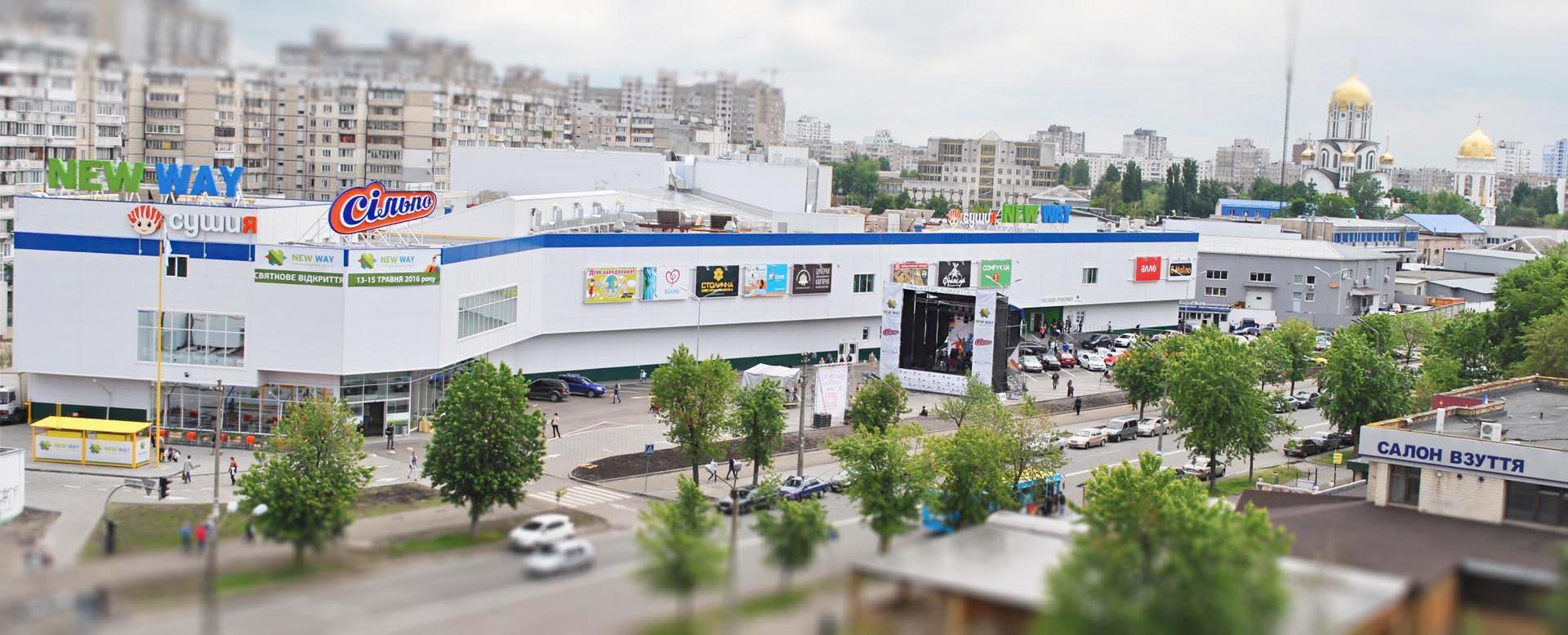 Logo Design of the shopping center