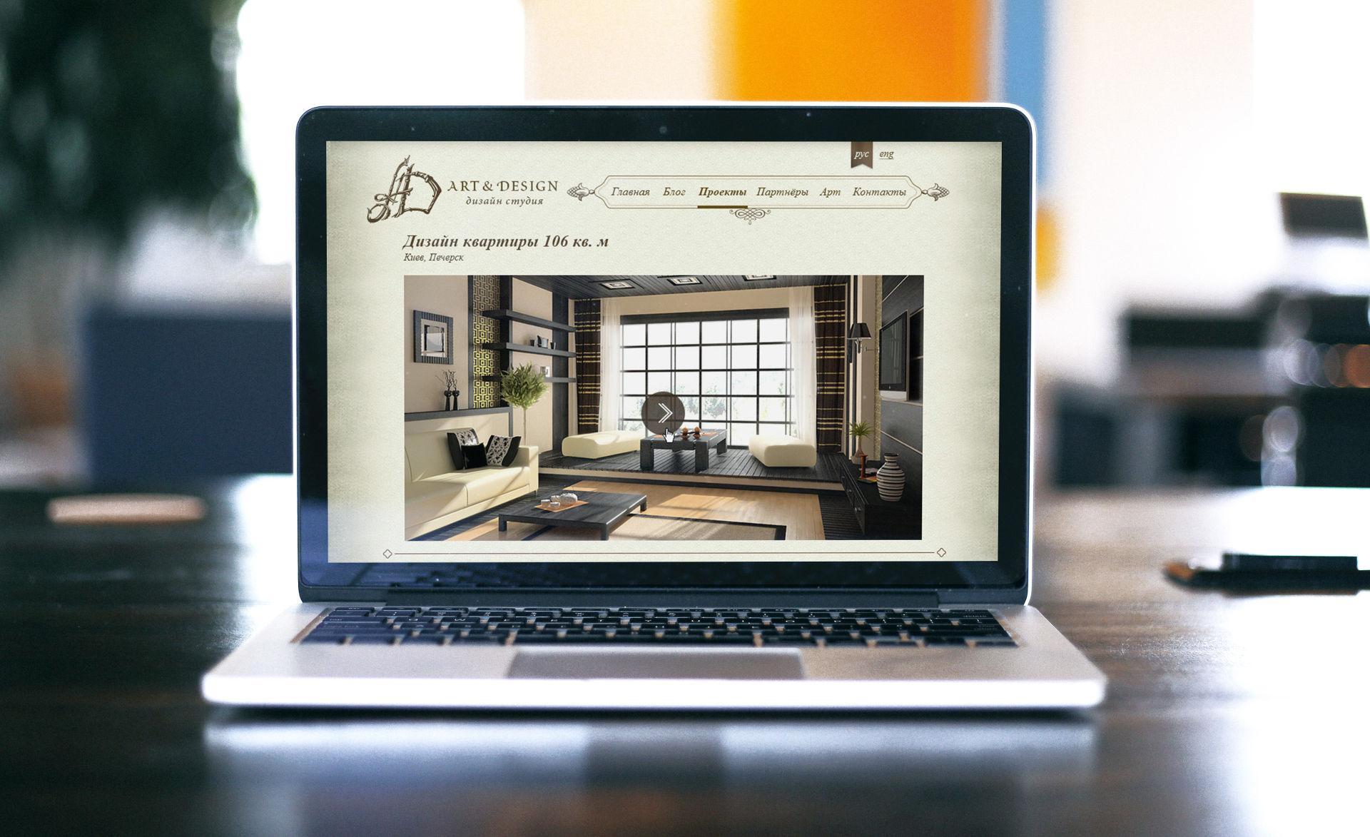 Создание of the website архитектурной студии, Architect studio website design